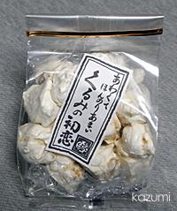 Kuruminohatsukoi