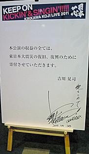 20111030