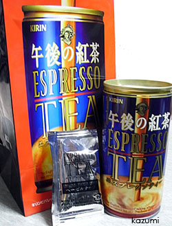 Espresso_tea